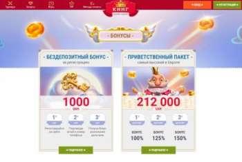 Аргументированные доводы в пользу интернет казино Кинг