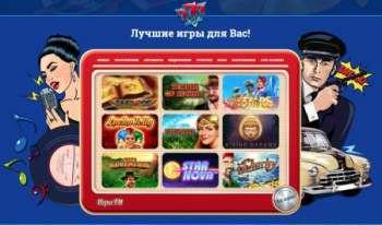 Онлайн казино 777 Оригинал адаптировано под Украину